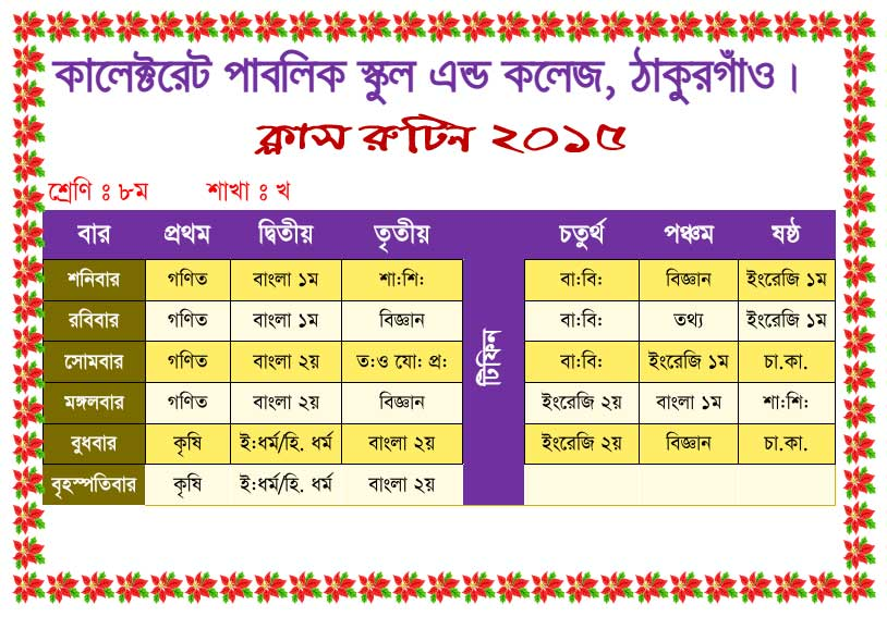 Class Routine for Class 8 Section B